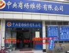 上海宝山区区格兰仕微波炉维修