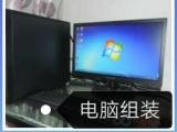 苏州新区电脑维修快速上门服务