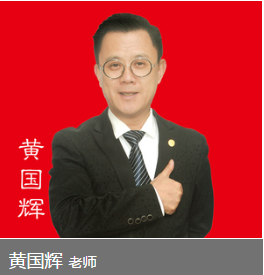 广东壹玖文化传媒供应专业的企业讲师团 ,具有价值的免费