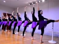 呼和浩特现代舞成品舞呼市芭蕾基本功训练呼市成人芭蕾舞蹈培训