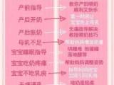 顺德催乳师 北滘催乳师 龙江催乳师 陈村催乳师 乐从催乳师