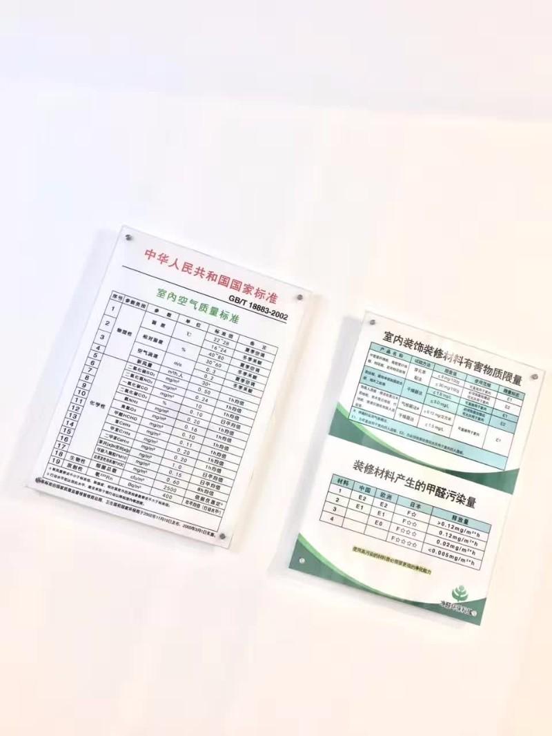 漳州净醛环保科技有限公司专业除醛除味