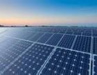 欢迎访问-洛阳市四季沐歌太阳能各点售后服务咨询电话