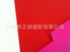 厂家直销产地货源产PP胶片双面磨砂红色塑