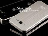 拉丝系列小米2s手机保护壳 m2手机配件 小米手机壳 小米2手机