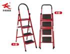 大连铝合金梯子-铝型材梯子-折叠梯子-伸缩梯子