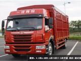 宁波济南南宁货车出租6.8米9.6米13米17.5拉货车