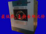烘干机电烘箱烘箱干燥箱石油节能高效烘干机石油烘干机衣物干燥机