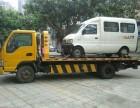 石家庄道路救援拖车多少钱/道路救援车电话电话多少?价格多少