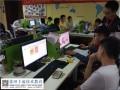 莆田平面设计学习班,美工设计培训photoshop