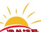 太阳教育-中小学英语