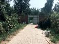 固安城外一独立小院 与北京大兴仅隔一条永定河 交通便利