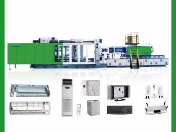 家电塑料外壳生产设备,注塑机生产设备