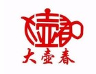 上海大壶春生煎怎么样 大壶春生煎加盟值得吗
