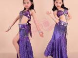儿童肚皮舞套装 儿童肚皮舞舞蹈服 六一儿童演出服表演服套装