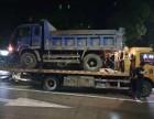 晋城道路救援电话24小时汽车救援拖车电话高速救援