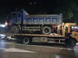 银川24h道路救援汽车救援高速救援拖车搭电换胎送油