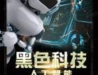 武汉智能电销机器人销售