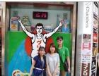 日本留学找扬州樱花日语培训,日本大学录取率为100