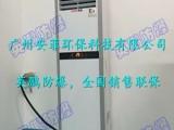 云南化工厂防爆空调,格力防爆空调,美的防爆空调,防爆合格证