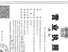 成都中院诉讼保险担保阳光保全(优惠、便捷、周到)