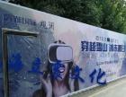 VR吊桥 激光密室 骨架大型球幕影院出租出售