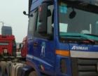 本公司长年从事新旧货车销售、消费贷款、上户、过户、年审、保险