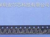 颈挂式蓝牙耳机霍尔芯片开关BN57Y 原装正品