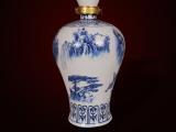 【万业陶瓷】厂家生产青花瓷 精美青花瓷器瓶 大量销售