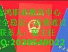 四川省凉山市代评代办给排水工程师