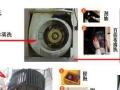 长年深度清洗修理各种家用油烟机商用油烟管道排烟罩