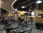 自由者健身!专业高端的健身房
