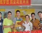 碳烤羊腿培训加盟,广州最好的烤羊腿培训机构