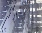 泗水县泉林镇附近 厂房 2600平米