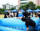 趣味运动项目 充气车轮滚滚 充气竞技