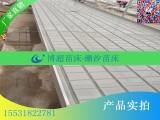 博超移动潮汐苗床 长度可以拼接
