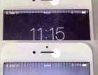 iphone手机屏破裂 显示花屏或某区域触摸失灵