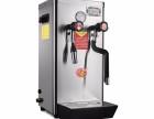 熙雅电器吧台台开水器,商用饮水机,商用电热开水器招商加盟