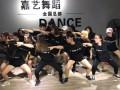 如何选择健身房或者舞蹈工作室来学习--西安嘉艺舞蹈