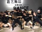 西安爵士舞培训教练班证书培训考试