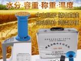 玉米测水仪玉米测水仪