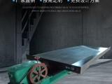 选矿摇床6-s玻璃钢摇床铁精粉精选摇床炉渣实验摇床