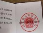扬州专业水电维修