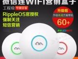 大功率无线路由器 商用酒店WIFI覆盖广告