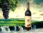 圣堡龙葡萄酒招商加盟