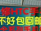 HTC ONE 手机主板屏幕 不开机 维修 换壳