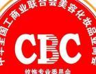 秦川纹绣艺术教育聊城分校