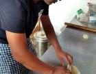 衡水安徽太和牛肉板面培训班(学员亲自动手操作学习)
