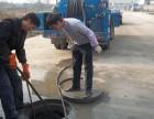 福清水下作业疏通管道检测清洗污水管道公司