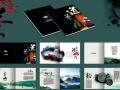 【免费设计】专业制作画册、单页、名片、折页、海报